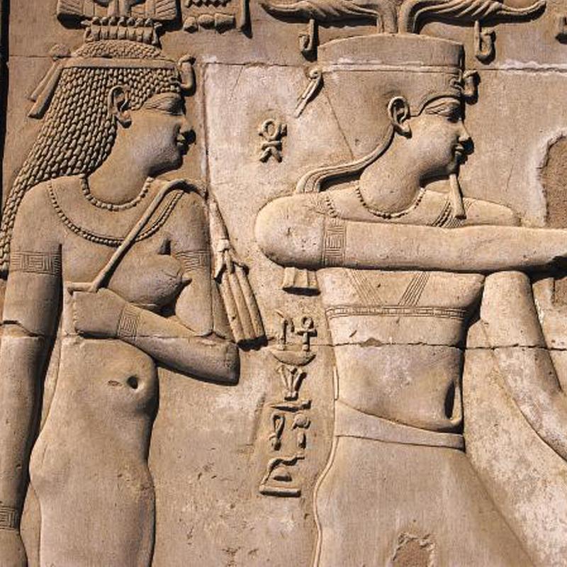 Ägyptische Tempelskulptur